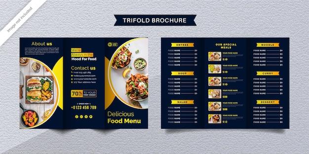 食品3つ折りパンフレットのテンプレート。濃い青と黄色のレストランのファーストフードメニューパンフレット。 Premiumベクター