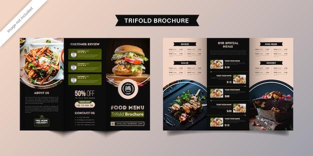 食品3つ折りパンフレットのテンプレートです。緑と濃い青色のレストランのファーストフードメニューパンフレット。 Premiumベクター