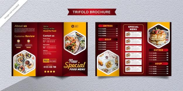 食品3つ折りパンフレットのテンプレート。赤と黄色のレストランのファーストフードメニューパンフレット。 Premiumベクター