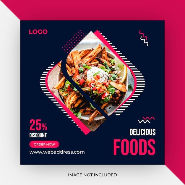 Шаблон сообщения в социальных сетях food Premium векторы