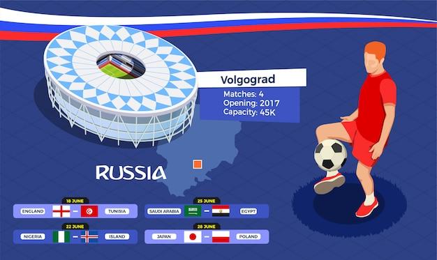 Illustrazione della coppa di calcio Vettore gratuito