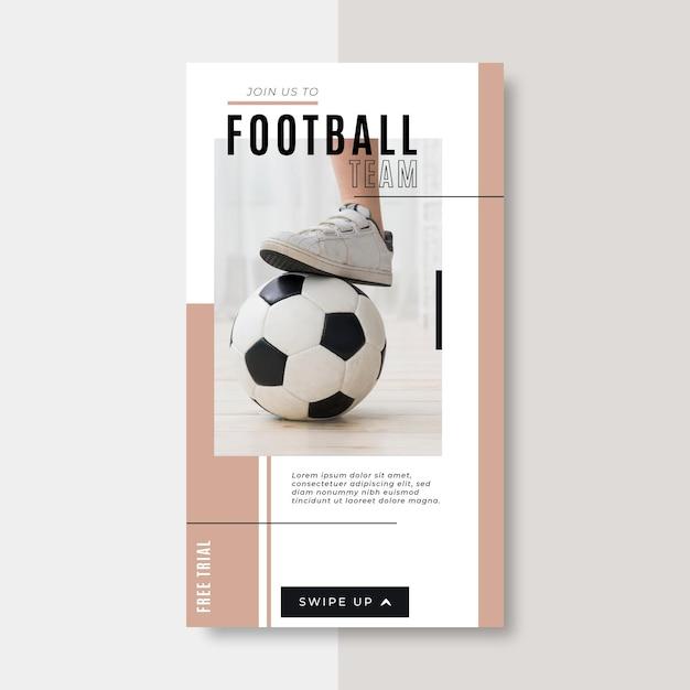 サッカーのインスタグラムストーリー 無料ベクター