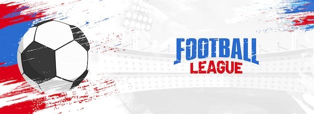 sistem taruhan sepakbola online