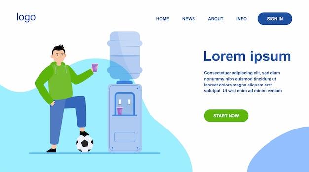 Футболист пьет воду в кулере Бесплатные векторы