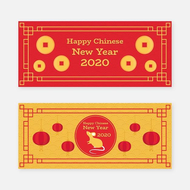 新年の中国のバナーのフォーチュンコインとネズミ 無料ベクター