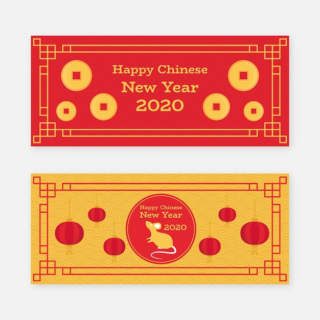 Fortune coins and rat for new year chinese banners Free Vector
