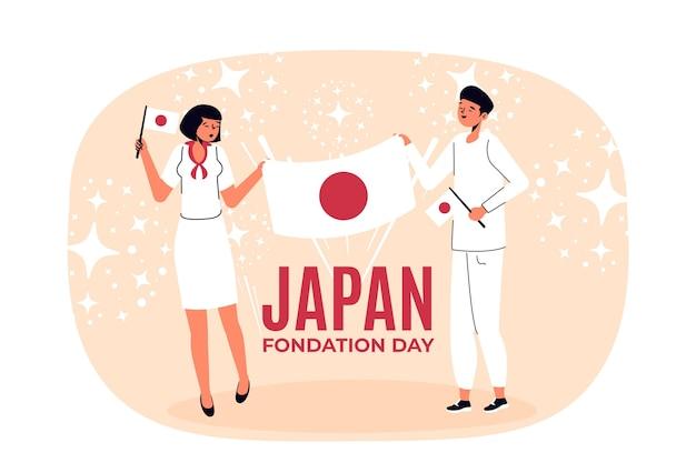 Foundation day (japan) flat design background Premium Vector