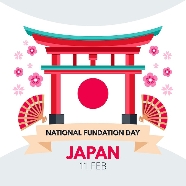 Foundation day japan flat design Free Vector