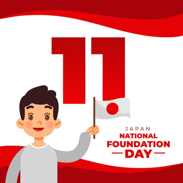 Foundation day japan flat design Free Vector