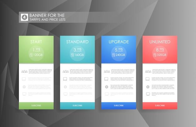 曇り空サービスの4つのバナー。価格表、ホスティングプラン、ウェブボックスバナー。関税と価格表の4つのバナー。 web要素。ホスティングを計画します。 Premiumベクター