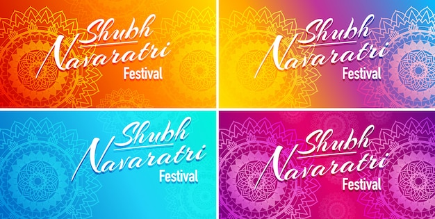 Four cards for navaratri festival Free Vector