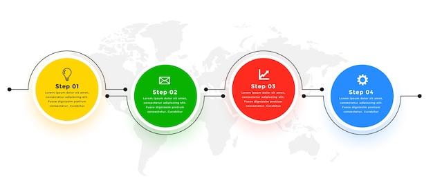4つのステップモダンな円形接続インフォグラフィックテンプレート 無料ベクター