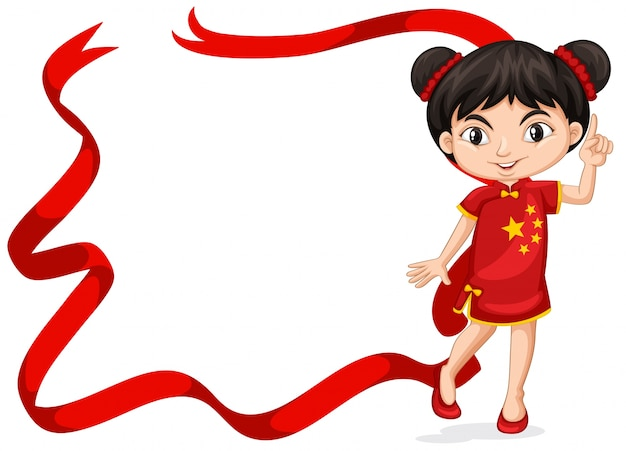 Frame template with Chinese girl in red costume Vector   Free Download