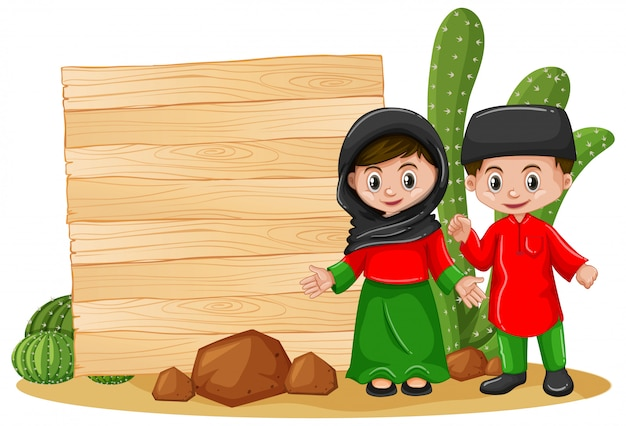 Frame template with happy kids in islamic costume Free Vector
