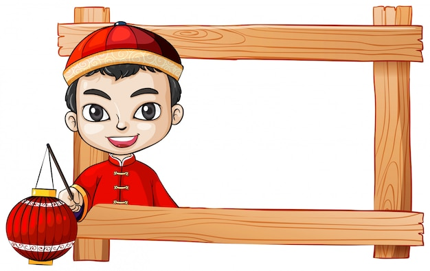 A frame with a smiling chinese boy Free Vector