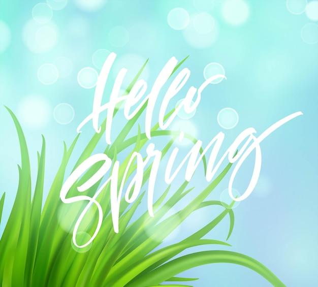 Фрэш весна зеленая трава фон с почерком буквами. иллюстрация Premium векторы