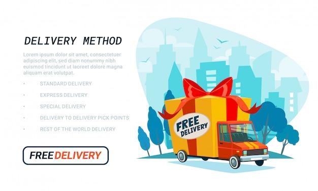 Шаблон бесплатной доставки. Premium векторы