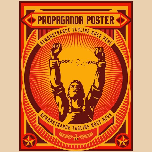 自由の宣伝ポスター Premiumベクター