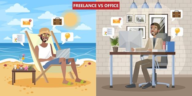 Фриланс против концепции офисной работы. человек сидит на шезлонге и работает удаленно. молодой красивый бизнесмен, работающий в офисе. изолированные плоские векторные иллюстрации Premium векторы