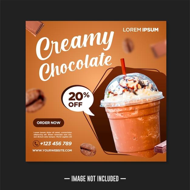 フレッシュチョコレートドリンクソーシャルメディアバナー投稿デザインテンプレート Premiumベクター