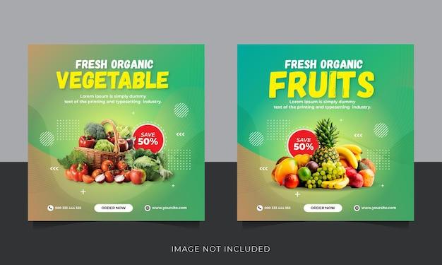 新鮮な有機果物と野菜の配達instagramソーシャルメディア投稿テンプレート Premiumベクター
