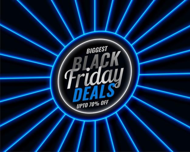 ブラックfridayブルーネオンスタイルの販売のバナー 無料ベクター