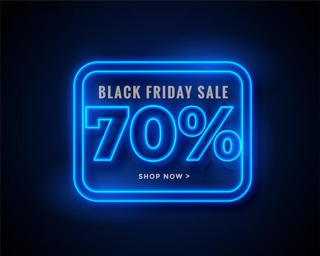 青色の輝くネオンライトの黒いfridayの販売のバナー 無料ベクター
