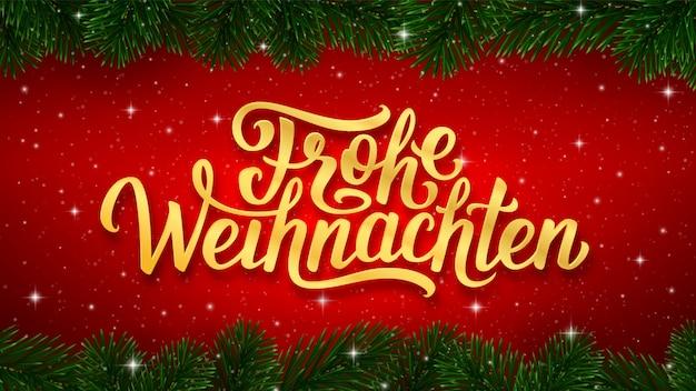 Frohe weihnachtenドイツのメリークリスマステキスト Premiumベクター