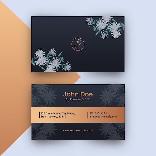 デイジーの花と名刺デザインの正面図と背面図。 Premiumベクター