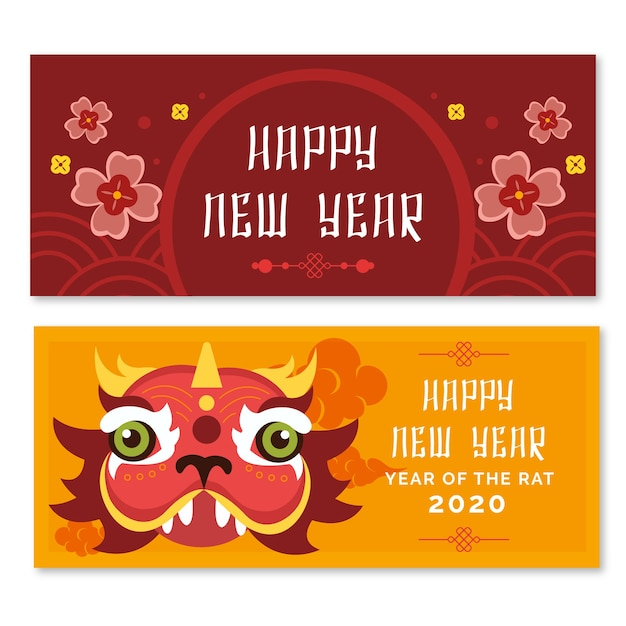 Front view head of a chinese dragon banner Free Vector