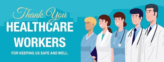 最前線のヒーロー、医師や看護師のキャラクターのイラスト。 Premiumベクター