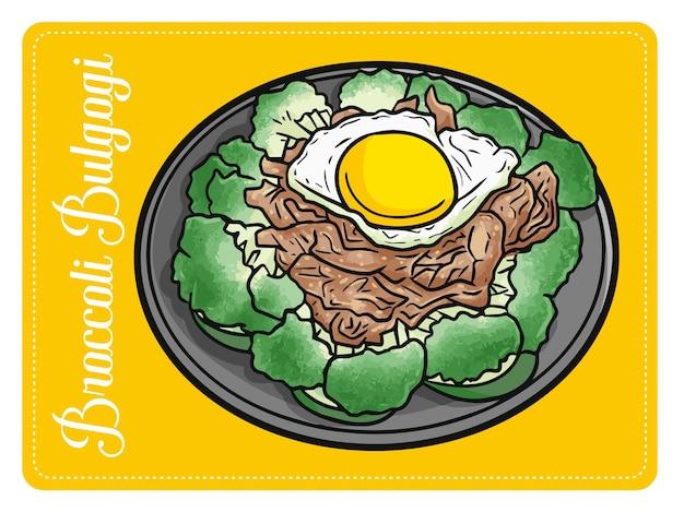 Смешные и милые вкусные брокколи, говядина, бульгоги, традиционное блюдо из кореи Premium векторы
