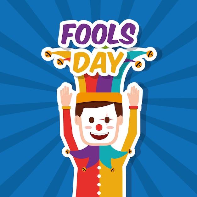 Смешная шутка клоунской маски Premium векторы