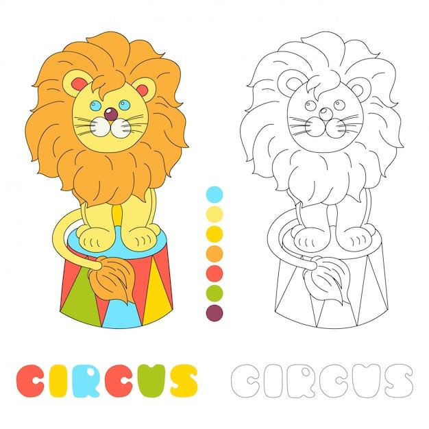서커스 경기장 색칠하기 책 페이지에 앉아 재미있는 사자 프리미엄 벡터