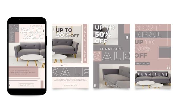 가구 판매 instagram 이야기 무료 벡터