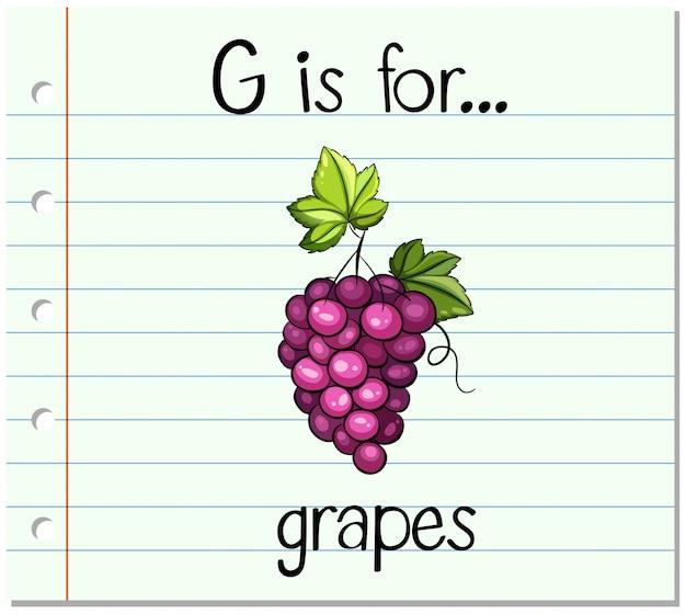 フラッシュカードの文字gはブドウ用 無料ベクター