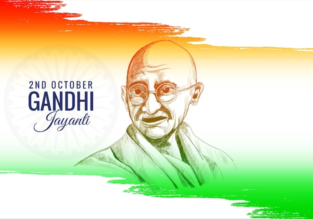 Gandhi jayanti is celebrated as a national holiday Free Vector