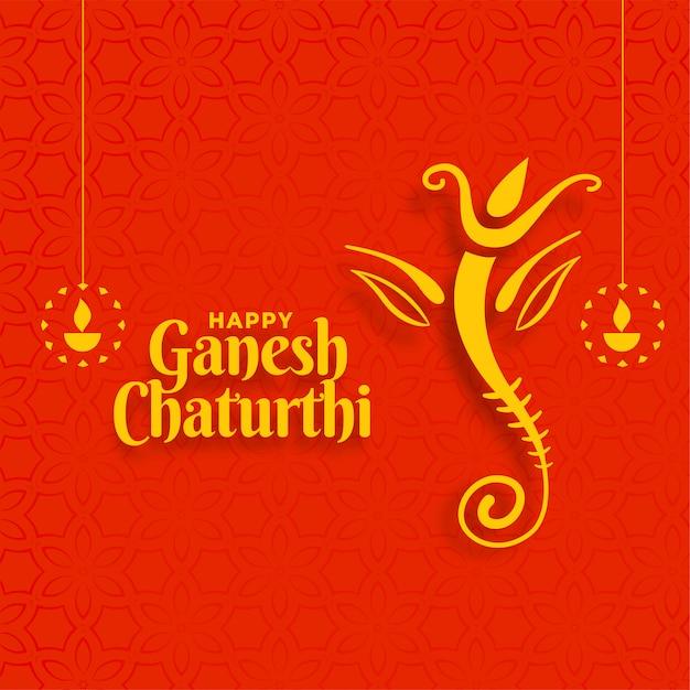 Ganesh chaturthi desidera il design della cartolina d'auguri Vettore gratuito
