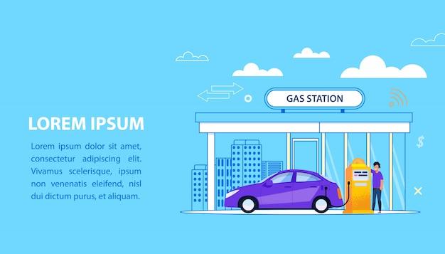 Gas station concept. car fuel service illustration Premium Vector