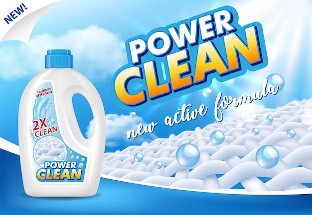 ゲルまたは液体洗濯洗剤の広告 Premiumベクター