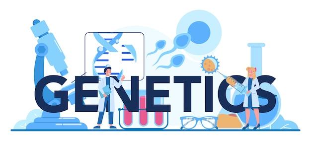 遺伝学の活版印刷のヘッダー。医学と科学技術。 Premiumベクター