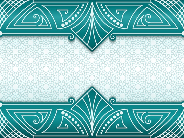 Geometric abstract frame on background with ethnic ornament. Free Vector