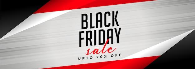 Geometric black friday sale banner stylish Free Vector