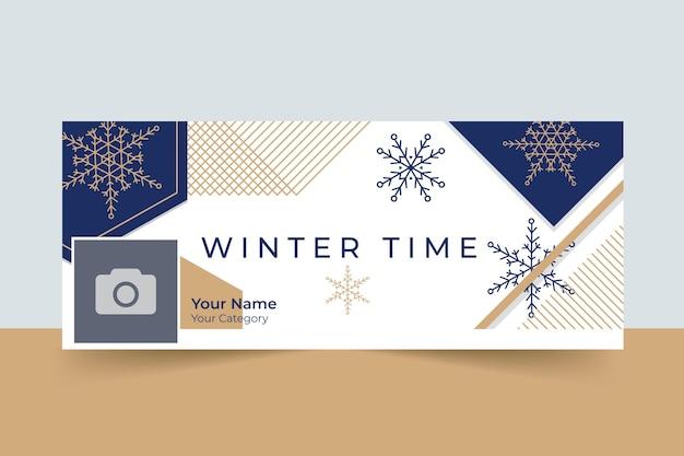 Post facebook invernale elegante geometrico Vettore gratuito
