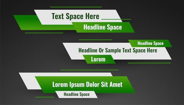 幾何学的な緑の下3番目のバナーテンプレートデザイン 無料ベクター