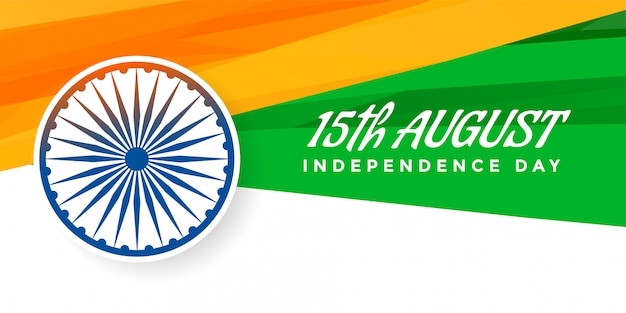 Geometric indian flag  for independence day Free Vector