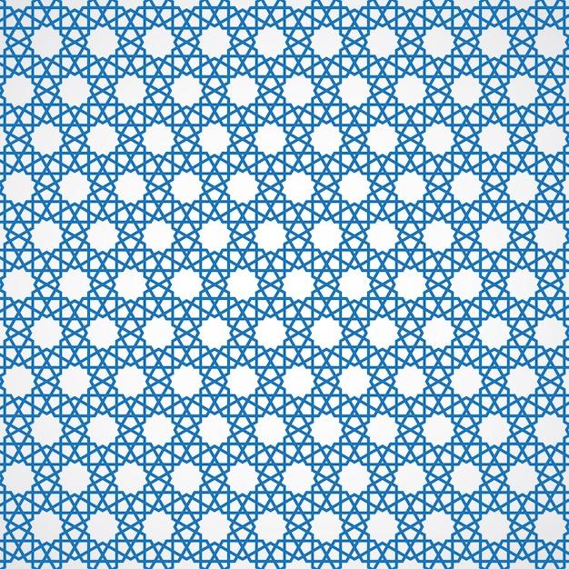 Geometric Islamic Pattern Background Premium Vector
