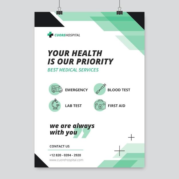 기하학적 단색 의료 포스터 무료 벡터