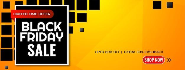 Modello di mosaico geometrico banner di vendita venerdì nero giallo Vettore gratuito