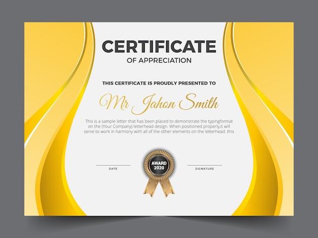 幾何学的な多目的証明書の卒業証書テンプレート Premiumベクター